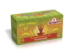 травы входящие в монастырский чай от диабета
